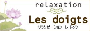 les_doigts_banner